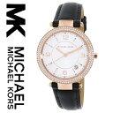 【海外取寄せ】【2016最新作】マイケルコース Michael Kors 腕時計 時計 MK2462【インポート】MK6110 MK5615 MK5491 MK...