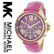 【海外取寄せ】【2015最新作モデル】マイケルコース Michael Kors 腕時計 時計 MK2449 【セレブ】【インポート】MK6290 MK6294 MK6291 MK6159 MK6157 MK6095 MK5961 MK6096 同シリーズ