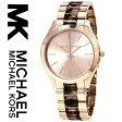 【あす楽】【送料無料】マイケルコース Michael Kors 腕時計 時計 MK4301【セレブ】【インポート】MK4300 MK4295 MK3265 MK3179 MK3197 MK3178 MK4285 MK4284 同シリーズ