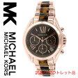 【あす楽】【アウトレット】マイケルコース Michael Kors 腕時計 時計 MK5944【インポート】【べっ甲】 MK5798 MK5907 MK5799 MK5908 MK5912 MK2301 MK2302 同シリーズ