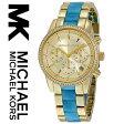 【海外取寄せ】【2016最新作】マイケルコース Michael Kors 腕時計 時計 MK6328【インポート】MK6324 MK5676 MK5057 MK5650 MK6280 MK6307 MK5038 MK6077 MK5039 MK5020 同シリーズ