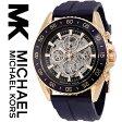 【海外取寄せ】【2016最新作】マイケルコース Michael Kors 腕時計 時計 MK9025【インポート】【自動巻き】MK9013 MK9011 MK8455 MK8401 MK8485 MK9024 MK8461 MK8462 MK8486 MK8454 MK8484 MK8476 同シリーズ