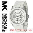 【あす楽】【訳あり アウトレット品】【送料無料】マイケルコース Michael Kors 腕時計 時計 MK8108【メンズ】【インポート】【レディース】MK8157 MK8077 MK8096 MK8157 MK8107 同シリーズ