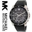 【あす楽】【2015秋冬最新モデル】マイケルコース Michael Kors 腕時計 時計 MK8435【レディース】【メンズ】【インポート】MK8436 MK8438 MK8437 同シリーズ