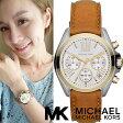 【あす楽】マイケルコース Michael Kors 腕時計 時計 MK2301【セレブ】【インポート】【ブランド】MK5798 MK5907 MK5799 MK5908 MK5944 MK5912 MK2302 同シリーズ