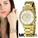 【あす楽】【送料無料】マイケルコース Michael Kors 腕時計 時計 MK3332【セレブ】【ブランド】【インポート】MK3356 MK3355 MK2...