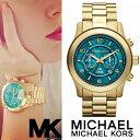 マイケルコース 時計 レディース メンズ Michael Kors 腕時計 MK8315 インポート MK5795 MK8157 MK8108 MK8157 M...