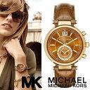 マイケルコース 時計 腕時計 レディース メンズ Michael Kors 腕時計 MK2424 インポート MK2433 MK2424 MK2426 MK24...