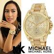 【あす楽】【送料無料】マイケルコース Michael Kors 腕時計 時計 MK5722【インポート】【ブランド】MK5605 MK5743 MK5696 MK5503 MK5550 MK5952 MK5502 同シリーズ