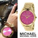 マイケルコース 時計 レディース Michael Kors 腕時計 MK3264 インポートMK3265 MK3222 MK3279 MK3317 MK2273...