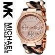 マイケルコース 時計 マイケルコース 腕時計 レディース Michael Kors MK4269 インポート MK4222 MK3131 MK3199 MK4263 MK4270 MK3236 MK3247 MK3393 MK4263 同シリーズ 海外取寄せ