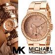 【あす楽】【送料無料】マイケルコース Michael Kors 腕時計 時計 MK5412【インポート】【ブランド】【レディース】【ピンクゴールド】