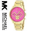 【あす楽】【送料無料】マイケルコース Michael Kors 腕時計 時計 MK5909【セレブ】【ブランド】【インポート】【ゴールド】【ピンク】MK5910 MK5911 同シリーズ