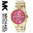 マイケルコース 時計 マイケルコース 腕時計 レディース MK5924 Michael Kors インポート MK5777 MK5883 MK5923 MK6302 同シリーズ あす楽 送料無料