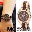 マイケルコース 時計 べっ甲 レディース Michael Kors 腕時計 MK5944 インポート MK5798 MK5907 MK5799 MK5908 MK5912 MK2301 MK2302 同シリーズ 海外取寄せ 送料無料