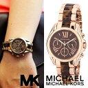 マイケルコース 時計 べっ甲 レディース Michael Kors 腕時計 MK5944 インポート MK5798 MK5907 MK5799 MK5908 M...
