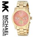 マイケルコース 時計 マイケルコース 腕時計 レディース MK6161 Michael Kors インポート MK6160 MK6162 MK6165 MK61...