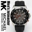 【海外取寄せ】【2016最新作】マイケルコース Michael Kors 腕時計 時計 MK9013【インポート】【自動巻き】MK9025 MK9011 MK8455 MK8401 MK8485 MK9024 MK8461 MK8462 MK8486 MK8454 MK8484 MK8476 同シリーズ