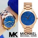 マイケルコース 時計 マイケルコース 腕時計 レディース MK3494 インポート MK4309 MK3223 MK3222 MK3279 MK3317 MK2...