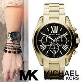 マイケルコース 時計 腕時計 レディース メンズ Michael Kors 腕時計 MK5739 インポート MK5696 MK5605 MK5743 MK5722 MK5503 MK5550 MK5952 MK5502 同シリーズ あす楽