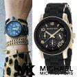【あす楽】【送料無料】マイケルコース Michael Kors 腕時計 時計 MK5191【ブラック】【インポート】【ブランド】MK5145 MK5659 MK3131 MK4263 MK4269 MK4270 MK5055 MK5076 MK5128 同シリーズ