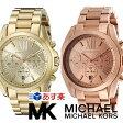 【あす楽】【送料無料】マイケルコース Michael Kors 腕時計 時計 MK5605 MK5503【ゴールド ピンクゴールド】【インポート】MK6099 MK5722 MK5696 MK5743 MK5503 MK5550 MK5502 MK5952 同シリーズ
