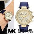 マイケルコース 時計 腕時計 レディース Michael Kors 腕時計 MK2280 インポート MK5632 MK2293 MK2297 MK2281 MK5633 MK2249 MK5354 MK5353 MK5491 MK5688 MK5896 同シリーズ あす楽