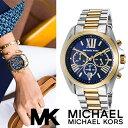 マイケルコース 時計 マイケルコース 腕時計 レディース MK5976 Michael Kors インポート MK5722 MK5605 MK5743 MK56...