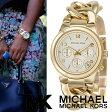 【あす楽】【送料無料】マイケルコース Michael Kors 腕時計 時計 MK3131【インポート】MK4270 MK4222 MK3131 MK3199 MK4263 MK4270 MK3236 MK3247 MK3393 同シリーズ