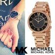 【あす楽】【送料無料】マイケルコース Michael Kors 腕時計 時計 MK3356【セレブ】【ブランド】【インポート】MK2375 MK3332 MK3355 MK2376 同シリーズ