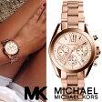 【あす楽】【送料無料】マイケルコース Michael Kors 腕時計 時計 MK5799【インポート】【ブランド】MK5798 MK5907 MK5944 MK5908 MK5912 MK2301 MK2302 同シリーズ