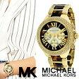 マイケルコース 時計 べっ甲 レディース Michael Kors 腕時計 MK5901 インポートMK5635 MK5653 MK5758 MK5757 MK5719 MK5756 MK5636 MK5902 MK5634 同シリーズ あす楽 送料無料