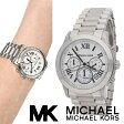 マイケルコース 時計 マイケルコース 腕時計 レディース MK5928 Michael Kors インポート MK5928 MK5929 MK5916 MK6156 MK6155 MK6274 MK6275 MK6273 同シリーズ あす楽 送料無料