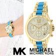 【あす楽】【送料無料】マイケルコース Michael Kors 腕時計 時計 MK5908【ターコイズ】【インポート】【セレブ】MK6074 MK5973 MK5912 MK5798 MK5907 MK5799 MK5944 MK2301 MK2302 同シリーズ