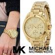 マイケルコース 時計 腕時計 レディース Michael Kors 腕時計 MK5798 インポート MK5907 MK5799 MK5908 MK5944 MK2301 MK2302 MK6197 同シリーズ 海外取寄せ