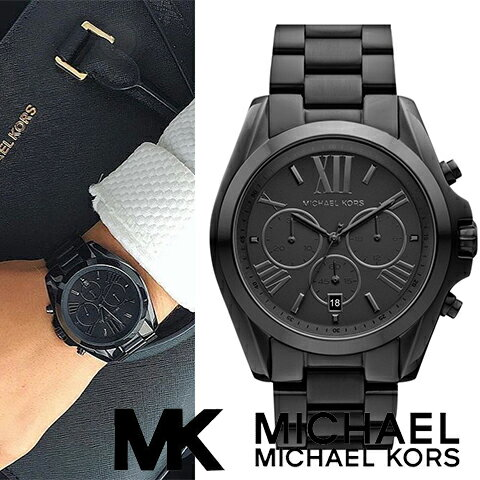 マイケル・コースの時計はメンズの腕をスタイリッシュに演出|人気モデル~新作紹介