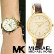 マイケルコース 時計 べっ甲 マイケルコース 腕時計 レディース MK4293 インポートMK3222 MK3279 MK3317 MK2273 MK3264 MK4295 MK3265 MK3179 MK3197 MK3178 MK4285 MK4284 同シリーズ 海外取寄せ