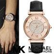 【海外取寄せ】【送料無料】マイケルコース Michael Kors 腕時計 MK2376【ブランド】【インポート】【ピンクゴールド】MK3356 MK3332 MK3355 MK2375 同シリーズ