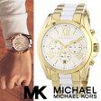 【あす楽】【送料無料】マイケルコース Michael Kors 腕時計 時計 MK5743【インポート】【ホワイト】MK6099 MK5722 MK5696 MK5605 MK5503 MK5550 MK5502 MK5952 同シリーズ