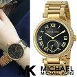 マイケルコース 時計 マイケルコース 腕時計 レディース Michael Kors MK5989 インポート MK6065 MK6053 MK5957 MK5866 MK5867 同シリーズ 海外取寄せ 送料無料