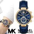 【海外取寄せ】【送料無料】マイケルコース Michael Kors 腕時計 時計 MK2425【セレブ】【インポート】【ブランド】MK2433 MK2424 MK2426 MK2432 MK6226 MK6224 MK6224 MK6225 同シリーズ