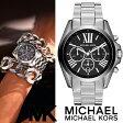 マイケルコース 時計 レディース メンズ Michael Kors 腕時計 MK5705 インポート MK5696 MK5605 MK5743 MK5722 MK5503 MK5550 MK5952 MK5502 同シリーズ あす楽 送料無料