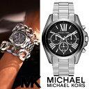 マイケルコース 時計 レディース メンズ Michael Kors 腕時計 MK5705 インポート MK5696 MK5605 MK5743 MK5722 M...
