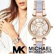 マイケルコース 時計 腕時計 レディース Michael Kors 腕時計 MK6327 インポート MK6110 MK5615 MK5491 MK2280 MK5632 MK2293 MK2297 MK2281 MK5633 MK2249 MK5354 MK5353 MK5688 MK5896 MK2462 同シリーズ