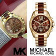 マイケルコース 時計 べっ甲 レディース メンズ Michael Kors 腕時計 MK6269 インポート MK5924 MK5951 MK5743 MK6099 MK5722 MK5696 MK5605 MK5550 MK5502 MK5952 MK5503 MK6268 同シリーズ