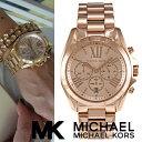 【あす楽】【送料無料】マイケルコース Michael Kors 腕時計 時計 MK5503【インポート】MK5924 MK5951 MK5743 MK6099 ...