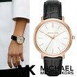 マイケルコース 時計 腕時計 レディース Michael Kors 腕時計 MK2472 インポート MK2537 MK2535 MK2536 MK2496 MK3511 MK3510 MK3523 同シリーズ あす楽 送料無料