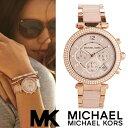 マイケルコース Michael Kors 腕時計 時計 MK5896 海外取寄せ 送料無料 インポート MK6138 MK6169 MK2384 MK2280 ...