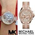 マイケルコース 時計 マイケルコース 腕時計 Michael Kors レディース MK6096 インポート MK6095 MK6097 MK5961 MK6095 同シリーズ あす楽 送料無料