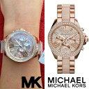 マイケルコース 時計 マイケルコース 腕時計 Michael Kors レディース MK6096 インポート MK6095 MK6097 MK5961 MK60...